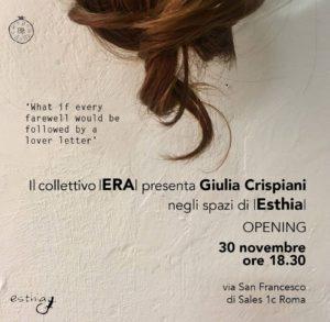 Giulia Crispiani a cura di Era negli spazi di Esthia